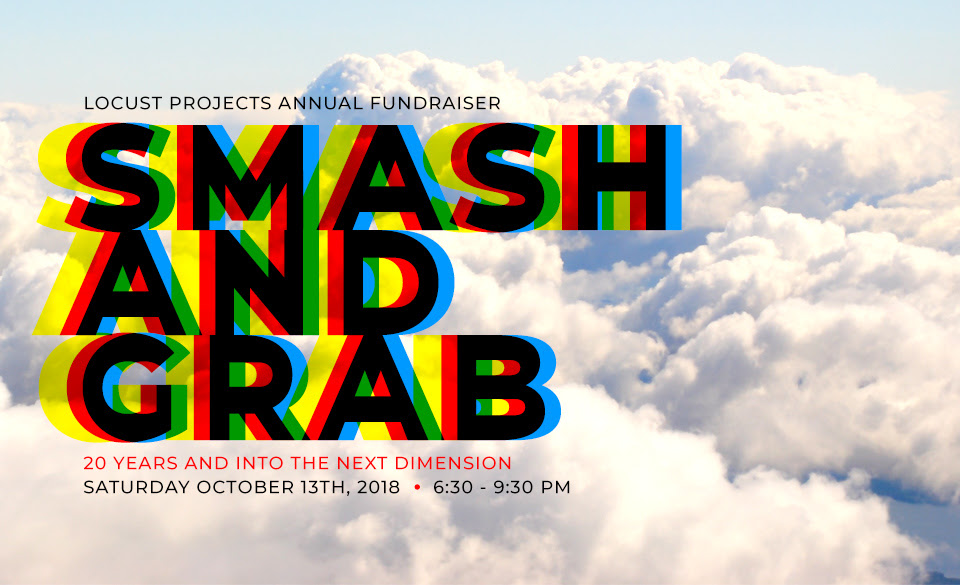 2018 Annual Smash & Grab Fundraiser