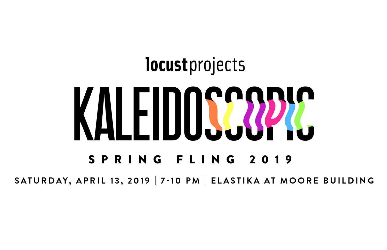 2019 Spring Fling Annual Fundraiser